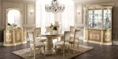 Collections Camel Gold Collection, Italy Aida Dining Additional Items