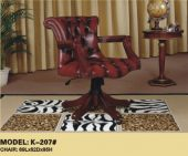 Collections SWH  Classic  Living Special Order K207