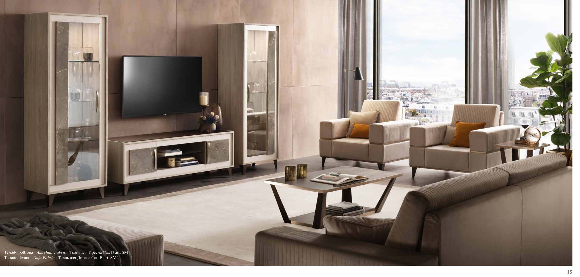 Brands Arredoclassic Living Room, Italy ArredoAmbra Entertainment Center by Arredoclassic, Italy